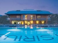 Piscina Hotel a la nit