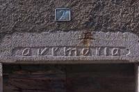 Detall de l'entrada de l'Església de Sant Cosme i Sant Damià de Queixans